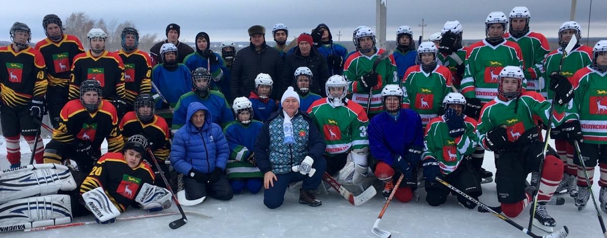 Хоккей с шайбой в селе Колтубанка